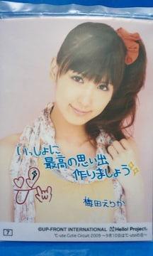 2009℃-uteの日イベント コレクション写真・L判1枚#7/梅田えりか