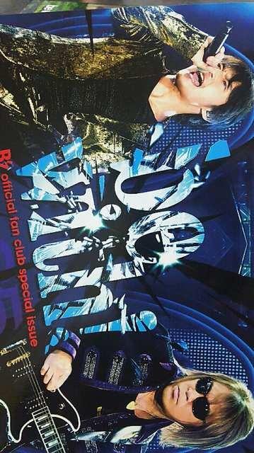 B'z・ファンクラブ会報#82〜#86 5冊セット < タレントグッズの