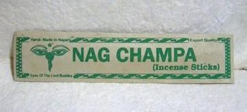 自然素材・ピュアフローラインセンス*ナグチャンパ*ネパール香