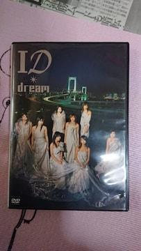 ID dream