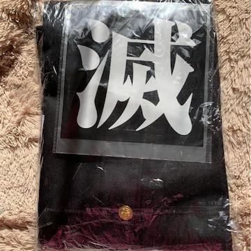 滅 学ラン風黒シャツ