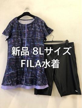 新品☆8LサイズFILAセパレートチュニック水着スイミング☆j437