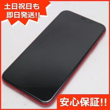 ●美品●SIMフリー iPhone 11 64GB  プロダクトレッド●