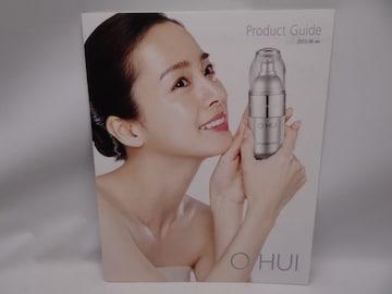 非売品 キムテヒ O HUI カタログ2点セット