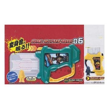 仮面ライダー エグゼイド ガシャポン サウンドライダーガシャット06 ノーマル2種セット