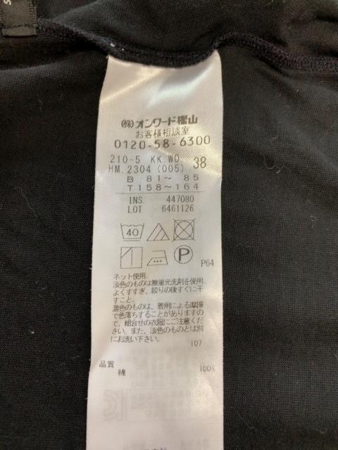 ☆23区タンクトップ☆ < ブランドの