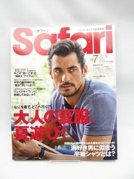 1911 Safari(サファリ) 2019年 07 月号