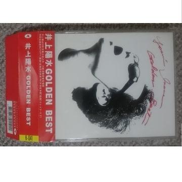 KF  井上陽水 GOLDEN BEST  台湾盤