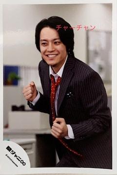 関ジャニ∞渋谷すばるさんの写真137