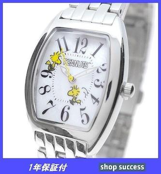 送無料 新品///スヌーピー腕時計 SN 1033 B シルバー//00037467