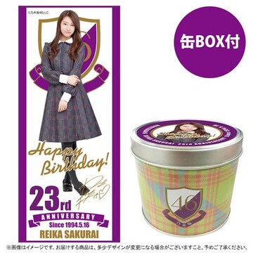 即決 乃木坂46 2017年5月度 生誕フェイスタオル 缶付 桜井玲香