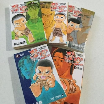 NINKU 忍空 SECONDSTAGE 干支忍編 全5巻