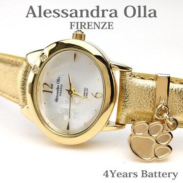 送料無料【Alessandra Olla】猫ネコ 肉球チャーム付腕時計GD