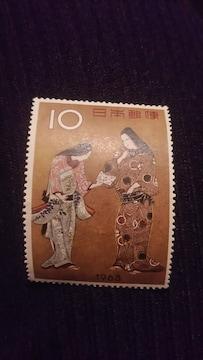 1963年*切手*未使用品