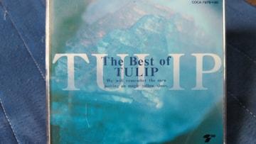 tulip(チューリップ.財津和夫) The Best 2枚組ベスト