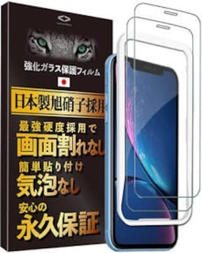 Less is More iPhone 11 ガラスフィルム iPhone XR ガラスフィル