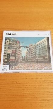 SMAP/世界に一つだけの花 (未開封)