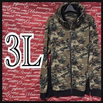 3L【サンプル品】脇リブ使い迷彩スウェットジャケット新品/MCU04