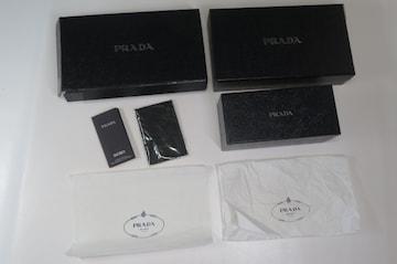 【まとめて】PRADA プラダ 箱 3つ メガネクロス付き