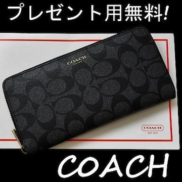 即落【新品】コーチ長財布★プレゼント用 レタパ送料無料