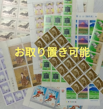 お取り置き可 切手8円分 額面・絵柄おまかせ ポイント消費