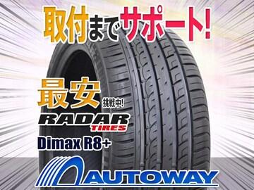 レーダー Dimax R8+ 255/35R19インチ 4本
