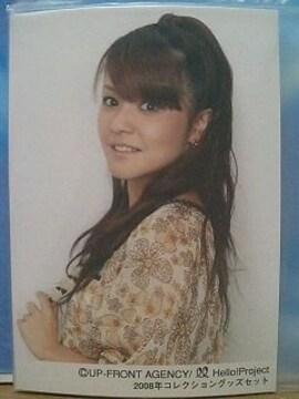 ハロショ コレクションセット付属写真・L判1枚2008.2.8/中澤裕子