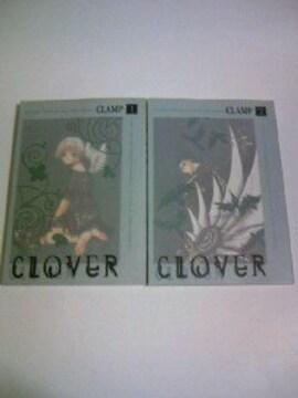 初版本 CLOVER セット / CLAMP クローバー クランプ 漫画 マンガ コミック