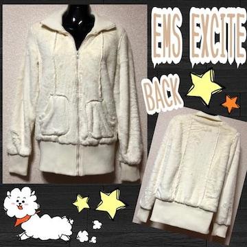 【EMS EXCITE】フワモコ♪フェイクファーフルジップジャケット