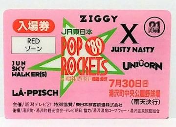 POP ROCKET '89『REDゾーン入場券(プラスチック)』中古品