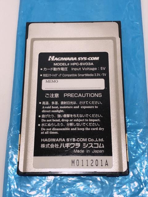 M105 美品 スマートメディア用  アダプター HPC-SV03A < 家電/AVの