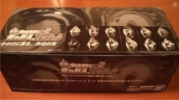 ウルトラマン 光の巨人コレクション vol,2 【1BOX(8体)セット】 ★バンダイ★