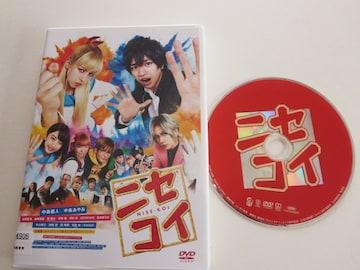 中古DVD ニセコイ 中島健人 中条あやみ レンタル品