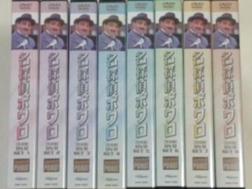 DVDBOX[海外ドラマ]名探偵ポワロ 完全版 全8シーズン