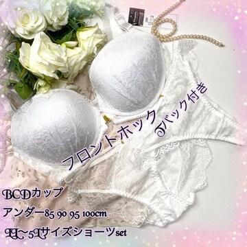 下着☆D95 4L 白 Tバック付きブラ&ショーツ 女装 男性様も!