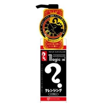 ¥1980新品☆マジックインキ柄クレンジングオイル