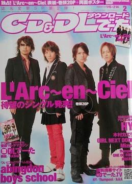 CD&DLでーた 2010年 02月号  ラルク表紙