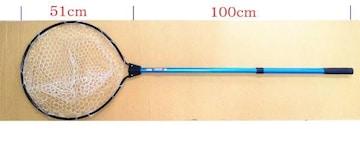 新品  ラバーランディングネット  網 ラバーネット 151cm