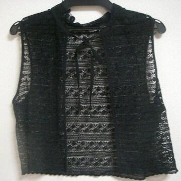 BK 編み羽織り 袖なし カーディガン Mくらい