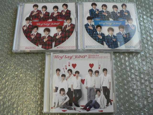 Hey!Say!JUMP/AinoArika【初回盤1+2+3】3枚set/他にも出品中  < タレントグッズの