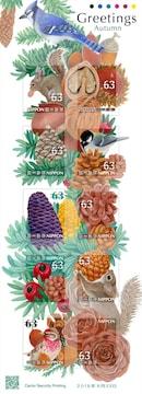 2019年 秋のグリーティング切手 63円切手 クルミ 松ぼっくり