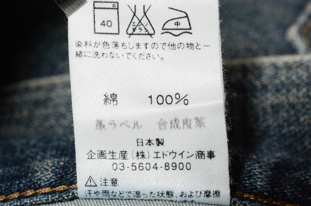 W30日本製ラングラーW0377 ブーツカットブロークンツイルデニム < ブランドの