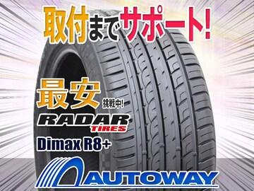 レーダー Dimax R8+ 275/45R19インチ 4本