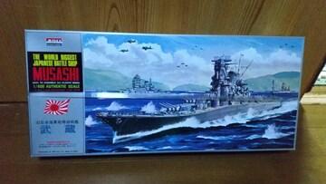 1/600アリイ  旧日本海軍超弩級戦艦武蔵  未開封品