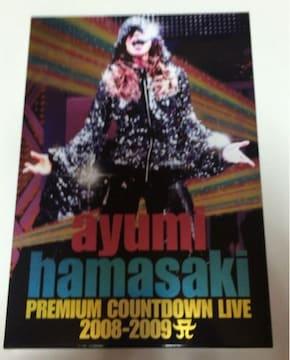 ★★浜崎あゆみ『PREMIUM COUNTDOWN LIVE 2008-2009 A』★★