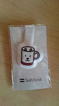SoftBankお父さんマグネットクリップ新品非売品ソフトバンク