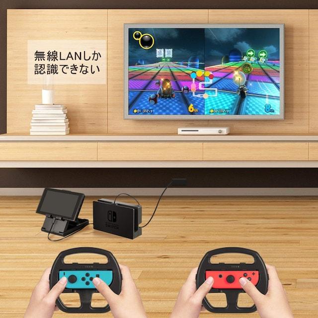 任天堂 Switch  延長ケーブル USB3.1 Type-C < ゲーム本体/ソフトの