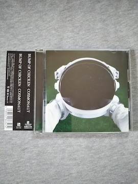 BUMP OF CHICKEN COSMONAUT CD