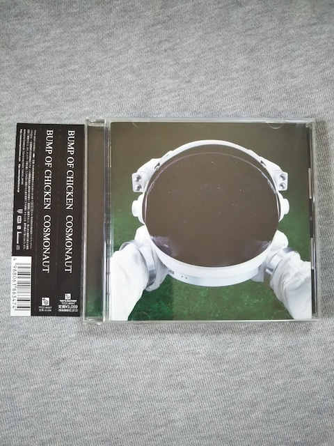 BUMP OF CHICKEN COSMONAUT CD  < タレントグッズの