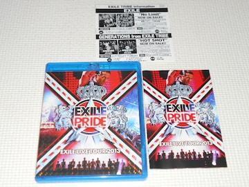 BD★EXILE PRIDE EXILE LIVE TOUR 2013 2枚組 ブルーレイ